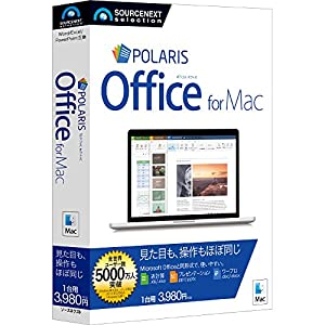 Polaris Office for Mac |Mac対応