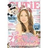 CUTiE (キューティ) 2010年 07月号 [雑誌]