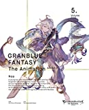 GRANBLUE FANTASY The Animation Season2 5(完...[DVD]