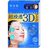 Hadabisei Advanced Penetrating 3D Facial Mask , Aging-Care Brightening , 1 milliliters , 4 pieces