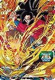 スーパードラゴンボールヒーローズUM2弾/UM2-032 孫悟空:ゼノ UR