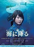 連続ドラマW 海に降る Blu-ray BOX[Blu-ray/ブルーレイ]