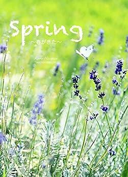 [長谷川 恭子]のSpring: 春がきた 春夏秋冬