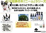 ニームアロマクリーン(ラベンダー) NEEM Aroma Clean 50ml 【BLOOM】【(ノミ・ダニ)駆除用としてもお使いいただけます。】