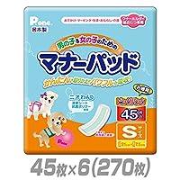 第一衛材 【日本製】 男の子&女の子のためのマナーパッド ビッグパック S 45枚×6(270枚) PMP-037*6