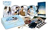 ブレイキング・ドーン Part 2/トワイライト・サーガ プレミアムBOX [DVD]