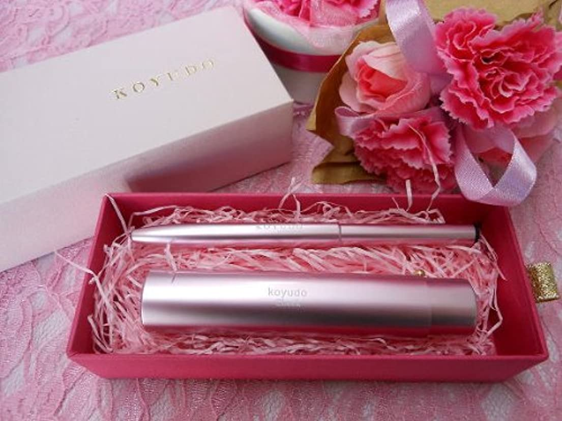 消費する拘束するテナント熊野 化粧筆 携帯リップブラシ&携帯チーク&ハイライトセット ピンク&ピンク