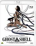 GHOST IN THE SHELL/攻殻機動隊 [Blu-ray]