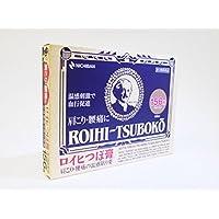【第3類医薬品】ロイヒつぼ膏 RT156 156枚 ×2