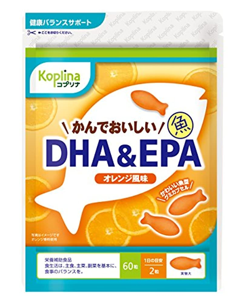 三強います見捨てるかんでおいしい魚DHA&EPA 60粒(オレンジ風味)日本国内製造 チュアブルタイプ (1) (1)