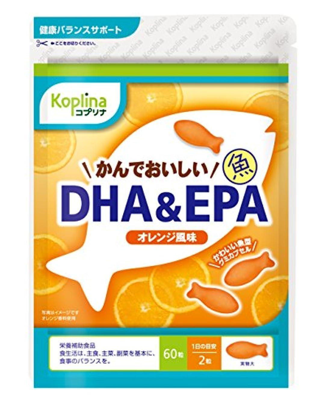 市の花充実ポルトガル語かんでおいしい魚DHA&EPA 60粒(オレンジ風味)日本国内製造 チュアブルタイプ (1) (1)
