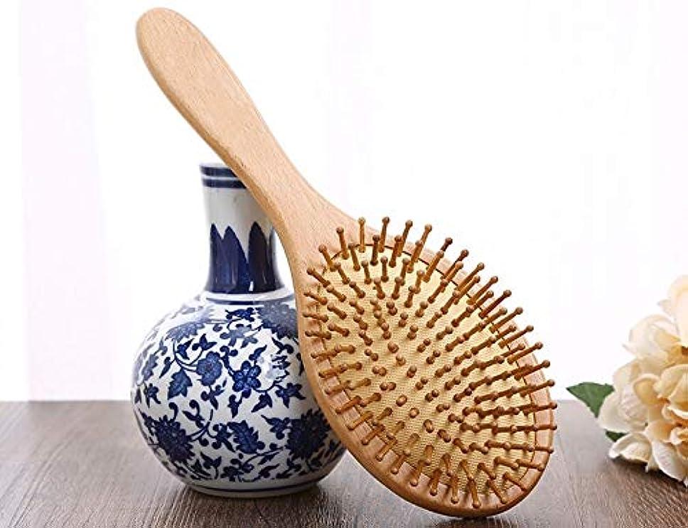 ニュース鬼ごっこフラスコヘアケア 木製 頭皮 マッサージ 艶髪 木製櫛 美髪ケア 静電気防止 パドルブラシ メンズ レディースに適用