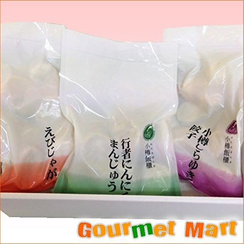 小樽飯櫃 海鮮中華惣菜詰合スペシャル C
