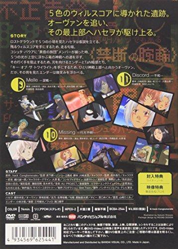 .hack//Roots 04 [DVD]