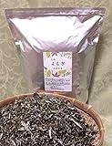乾燥よもぎ(国産・農薬不使用)薬草風呂・ヨモギ蒸し専用1kg(500g入り×2袋)