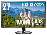 Best 27モニター - I-O DATA モニター ディスプレイ EX-LDQ271DB (27インチ/WQHD/非光沢/広視野角/スピーカー付/DisplayPort/3年保証/土日もサポート) Review
