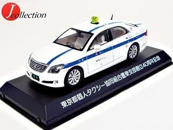 Jコレクション 1/43 トヨタ クラウン ロイヤルサルーン 個人タクシー協同組合墨東支部 創立40周年記念