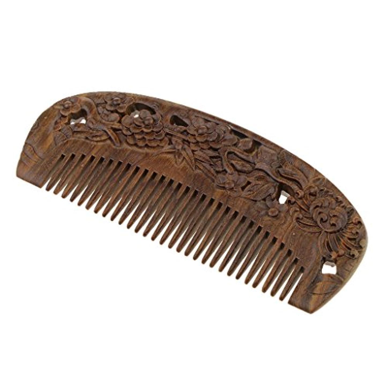Fenteer 木製櫛 頭皮マッサージ 櫛 ワイド歯 ヘアコーム ヘアブラシ ヘアスタイリング 高品質 2タイプ選べる - #2