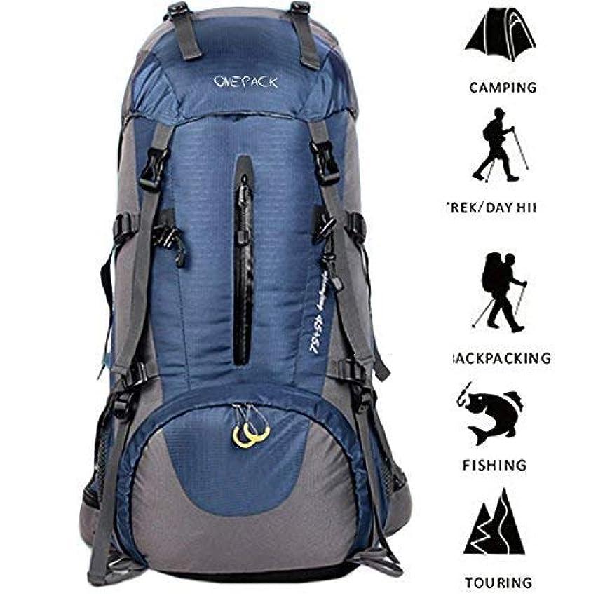 旅客クラウドビーチONEPACK 50L(45+5) Hiking Backpack Travel Daypack Waterproof Backpack Outdoor Sports Daypack with Rain Cover for Climbing Camping Mountaineering Fishing Traveling Cycling Skiing (Blue) [並行輸入品]