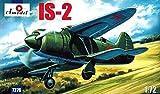 Aモデル 1/72 ソ連 シェフチェンコ IS-2 可変翼複葉機 プラモデル AM72076