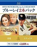 追憶/ナチュラル [Blu-ray]