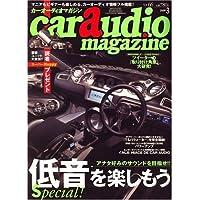 car audio magazine (カーオーディオマガジン) 2009年 03月号 [雑誌]