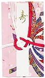 京佑 ハンカチ祝儀袋 さくら帯 ピンク