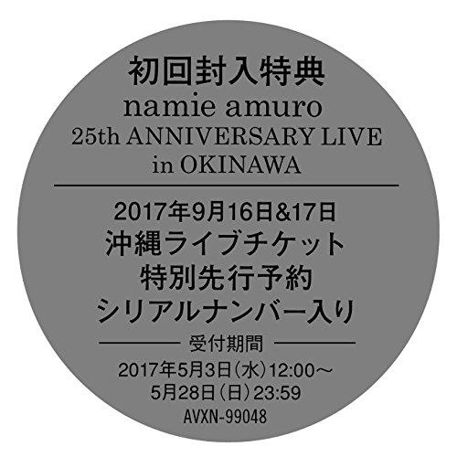 【早期購入特典あり】namie amuro LIVE STYLE 2016-2017((非売品B2オリジナルポスター付) [Blu-ray]
