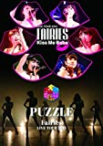 フェアリーズ LIVE TOUR 2015 Kiss Me Babe/PUZZLE
