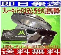 送料無料 ムーヴ L602S(カスタム) フロンローター・パッドセット(ディスクパッド東海マテリアル)