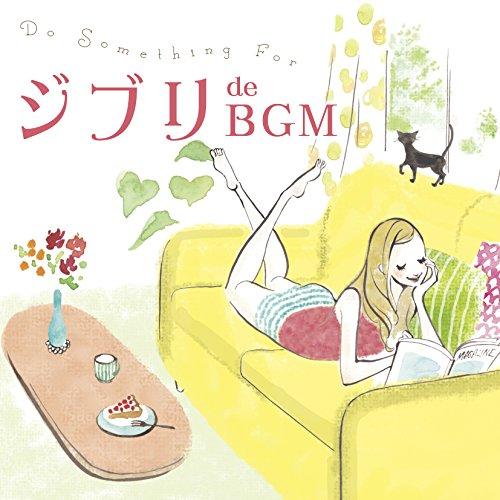 Do Something For 〜ジブリ de BGM〜