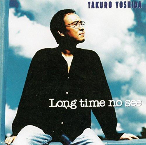 【結婚しようよ/吉田拓郎】さりげないラブソングの中に意外なメッセージが・・・?歌詞の意味を徹底解釈!の画像