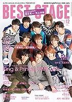 BEST STAGE 2018年 12 月号 [杂志]