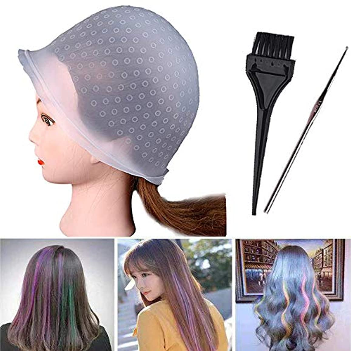 評判性別ハーネスSHKI 毛染めキャップ 髪染め用ヘアキャップ シリコン製 ヘアカラーヘアキャップ 自宅でヘアカラーを楽しんで美容サロン仕様 棒とブラシ付き