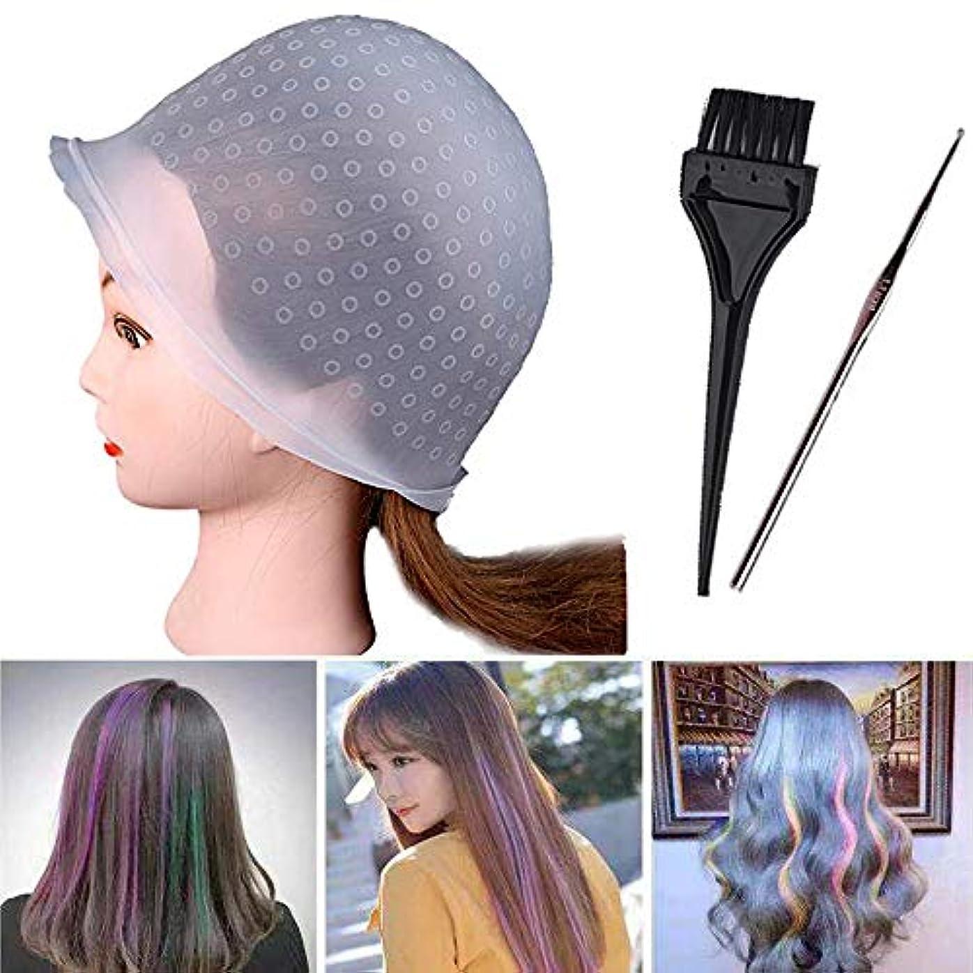 論争の的伝染病フェンスSHKI 毛染めキャップ 髪染め用ヘアキャップ シリコン製 ヘアカラーヘアキャップ 自宅でヘアカラーを楽しんで美容サロン仕様 棒とブラシ付き