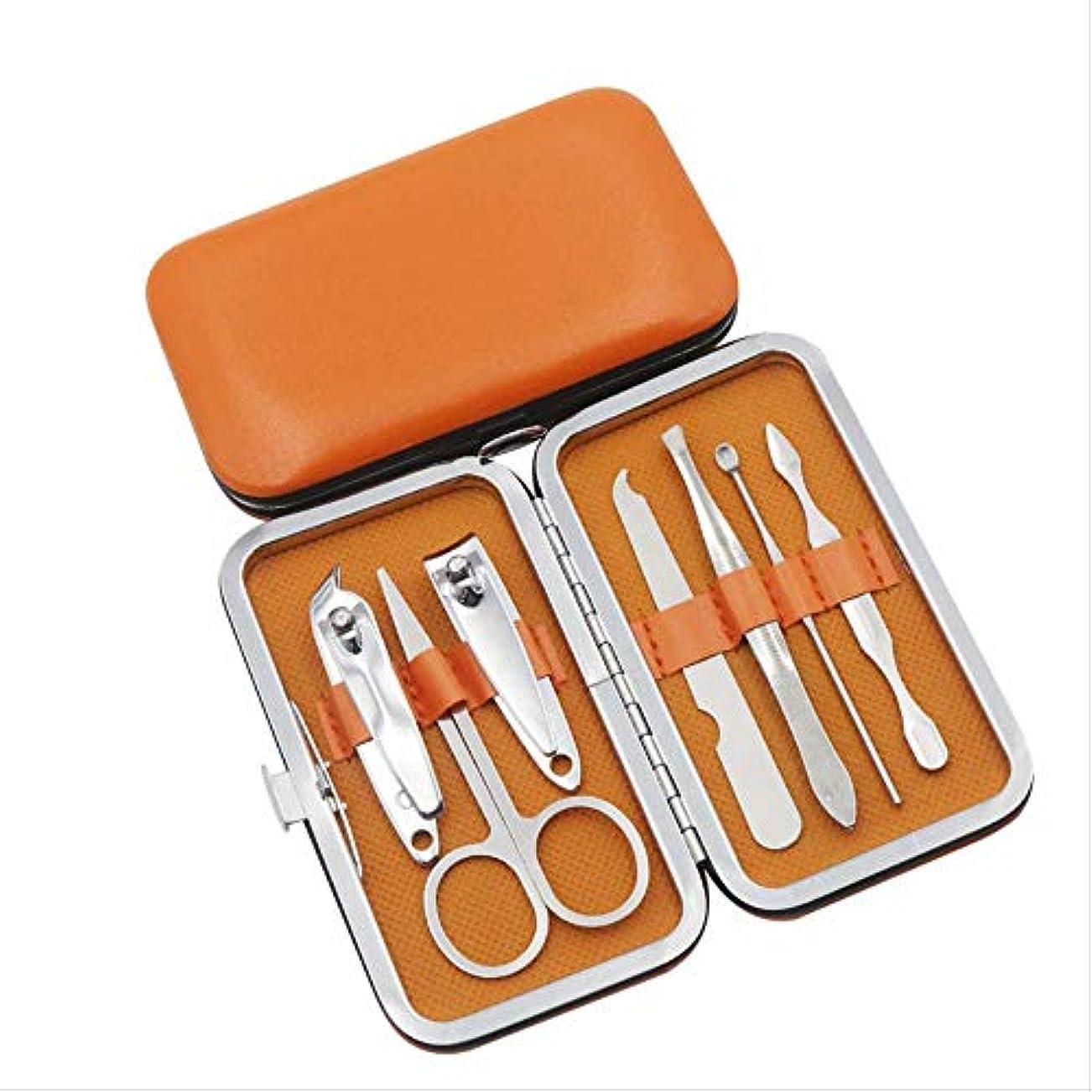 目の前の降下マーティフィールディング7本の爪切りマニキュアケアツール爪切りのカラーネイルマニキュアはさみセット オレンジ(ppバッグ)