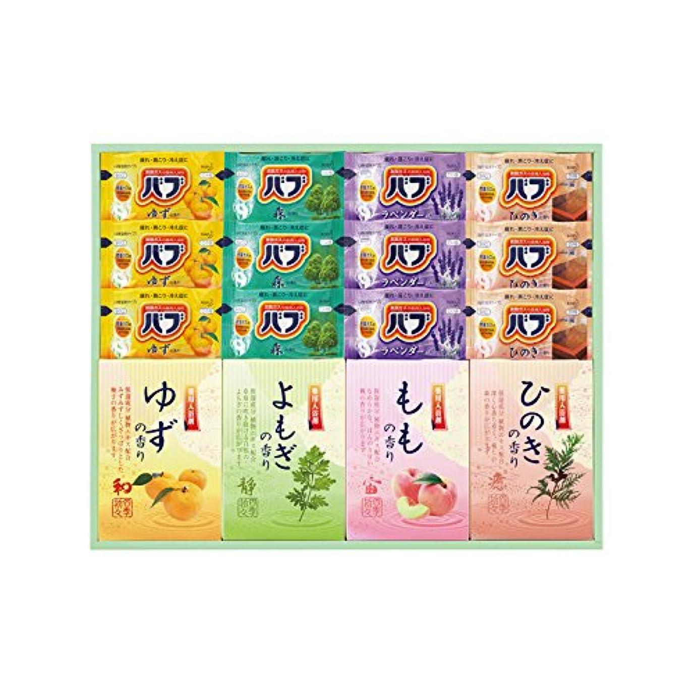 ゲーム美徳パターン炭酸 薬用入浴剤セット BKK-25