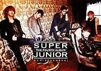 Super Junior 4集 - ミイナ [BONAMANA] (タイプA)(韓国盤)