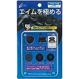 CYBER ・ FPSエイムサポート & アシストスティック セット ( PS4 用) ブラック - PS4