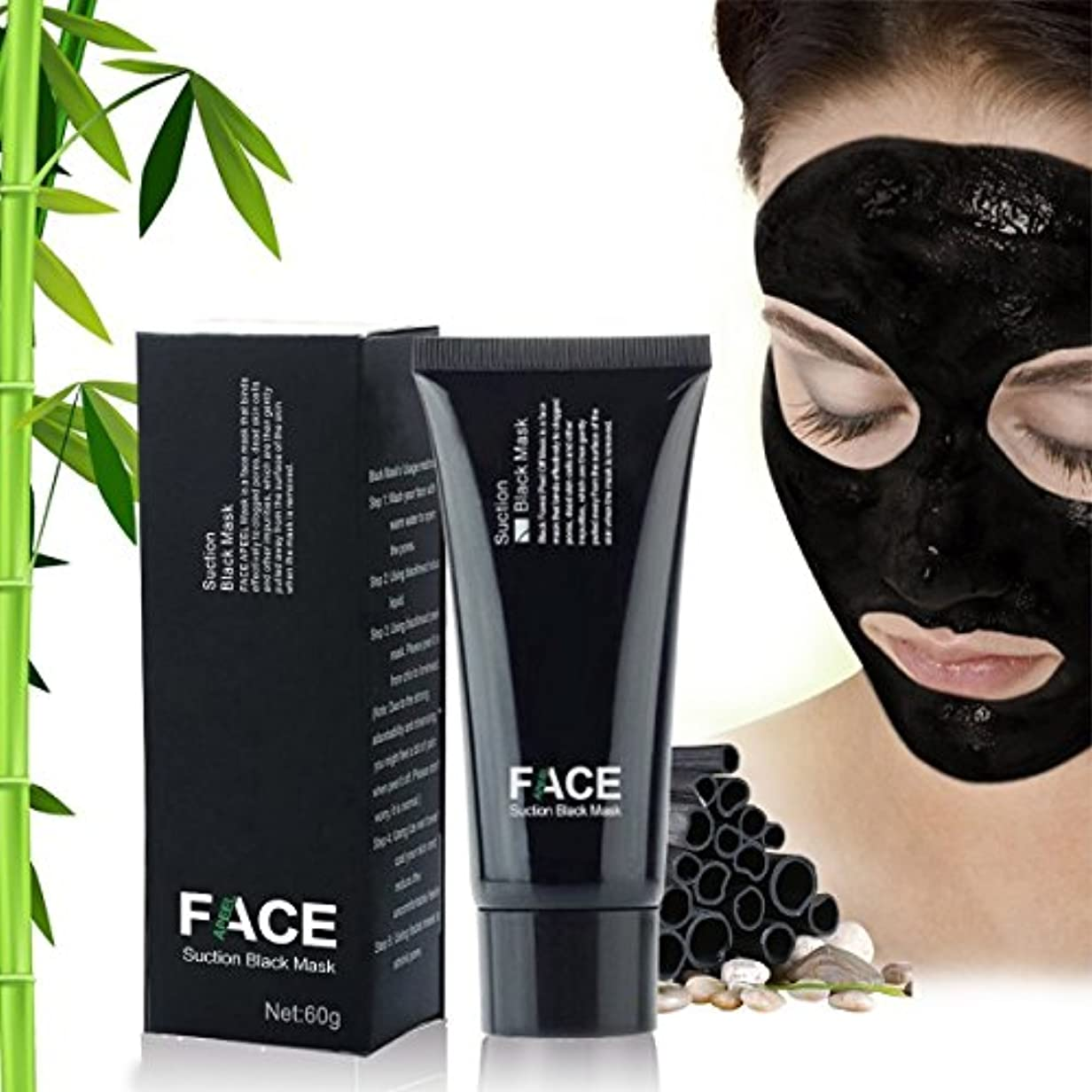 渦パンツ治安判事Face Apeel Blackhead Remover - Peel-off Mask for Men and Women - Deep Cleans Better than Pore Strips for Instantly