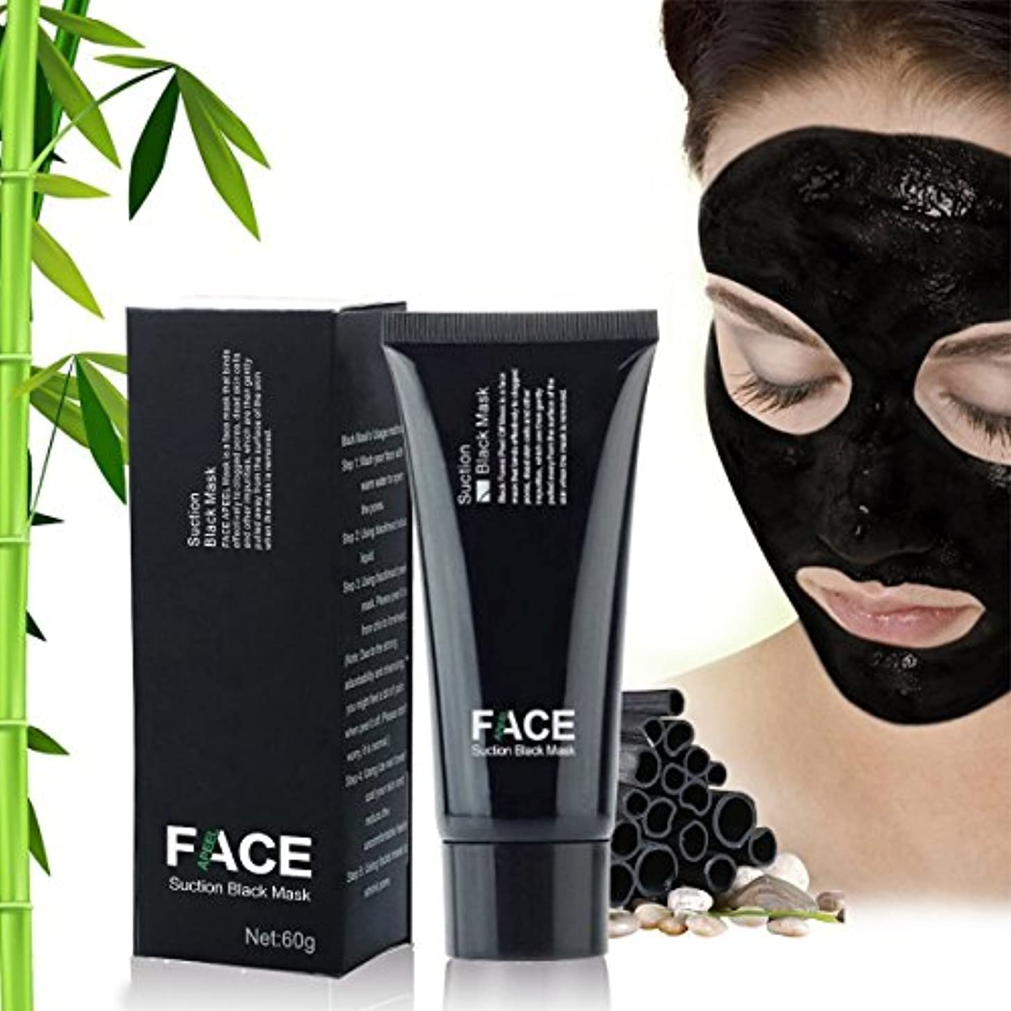 雄弁なボクシング主導権Face Apeel Blackhead Remover - Peel-off Mask for Men and Women - Deep Cleans Better than Pore Strips for Instantly