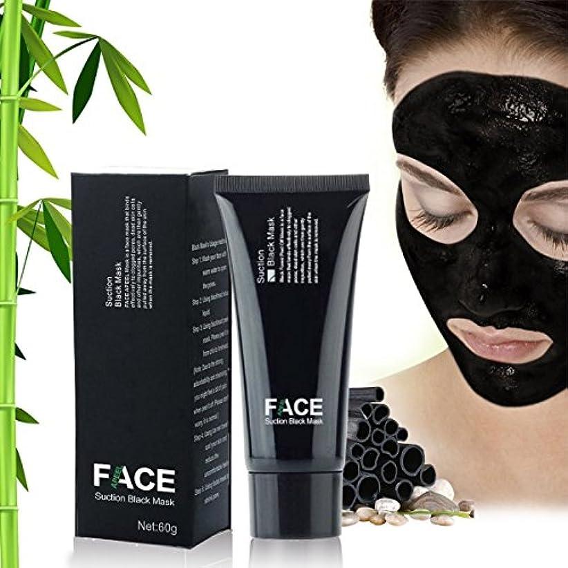 程度たくさんエンコミウムFace Apeel Blackhead Remover - Peel-off Mask for Men and Women - Deep Cleans Better than Pore Strips for Instantly