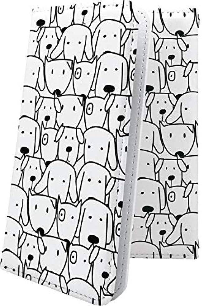 起きるにぎやか受け入れるXperia acro HD SO-03D ケース 手帳型 犬 いぬ 犬柄 動物 動物柄 アニマル どうぶつ エクスペリア アクロ ケース 手帳型ケース キャラクター キャラ キャラケース SO03D Xperiaacro ケース かわいい 可愛い kawaii lively