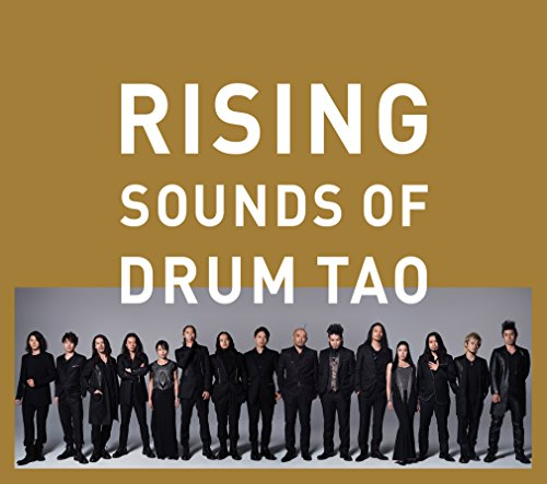 RISING~SOUNDS OF DRUM TAO~(スペシャルパッケージ)(DVD付)