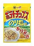 ニチフリ食品 ポテトチップスのり塩味ふりかけ 20g×10個