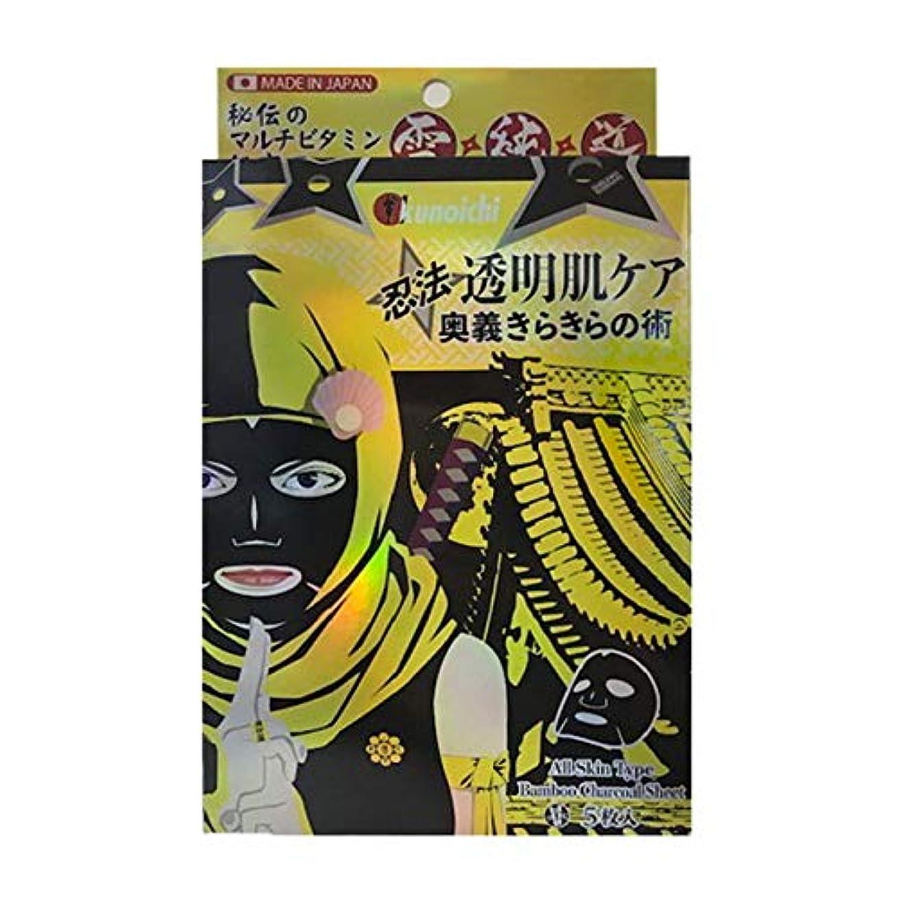 ギャングスター粒子ピジンくの一 エッセンスマスク 透明肌ケア 25g×5枚