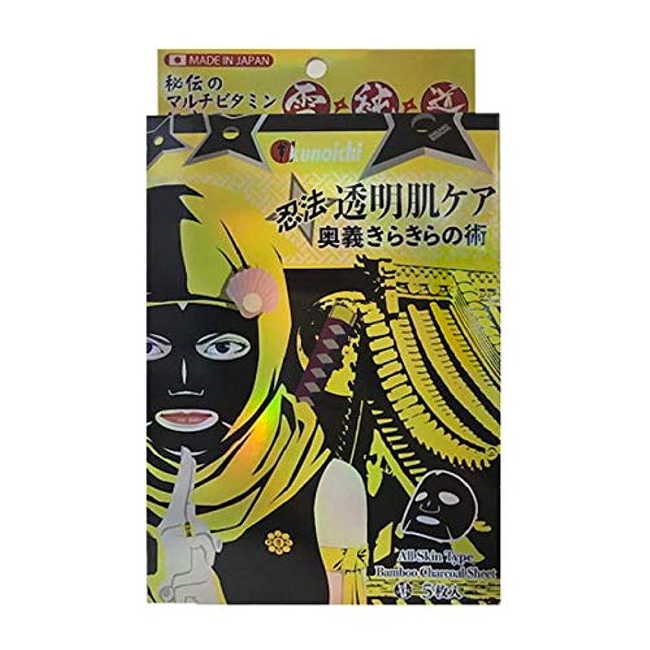 ピル清めるコンテンポラリーくの一 エッセンスマスク 透明肌ケア 25g×5枚