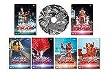 スーパーロボットマッハバロン スペシャルCD付 DVDセット(初回生産限定) [DVD]