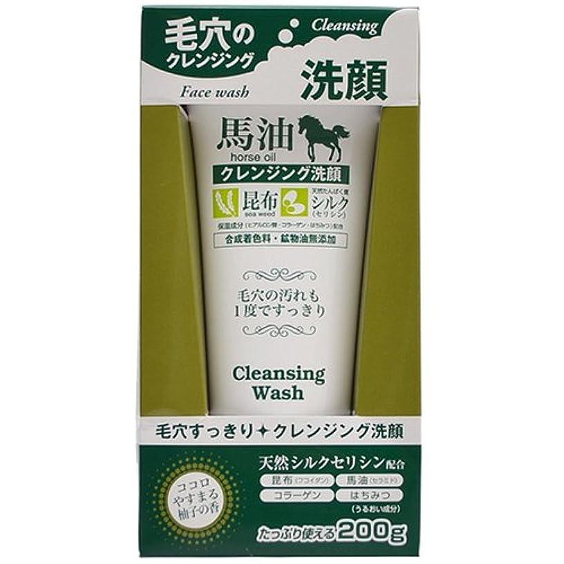 採用損なう順応性馬油クレンジング洗顔フォーム 200g
