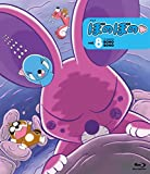 アニメ ぼのぼの 8 ブルーレイ [Blu-ray]
